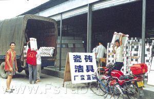 """广西邕城建材卖场实现""""三级跳"""""""