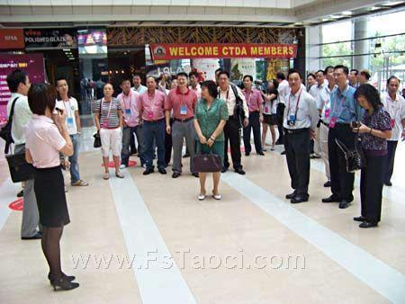 第五届中博会海外华商考察中国陶瓷城