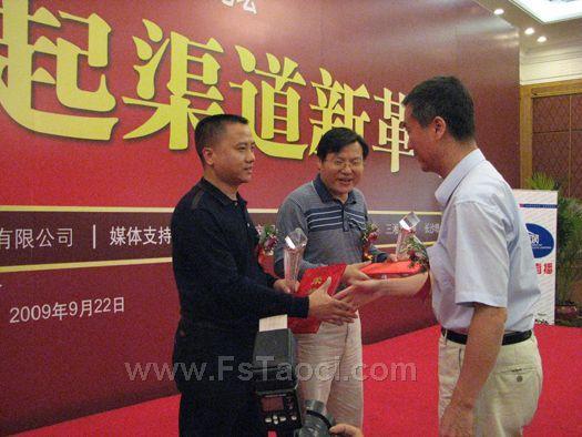 """兆邦陶瓷喜获""""中国建筑卫生陶瓷全国十大城乡品牌""""荣誉称号"""