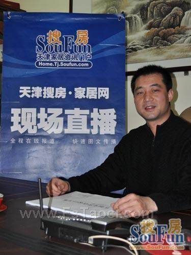 东鹏陶瓷天津经理徐培植:创区域品牌 质量把关环保优先