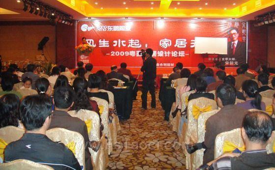 """湛江东鹏""""标志性品牌,十周年庆典""""活动在隆重举行"""