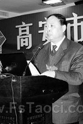高安市委书记郭安提水运渠道建设三要求
