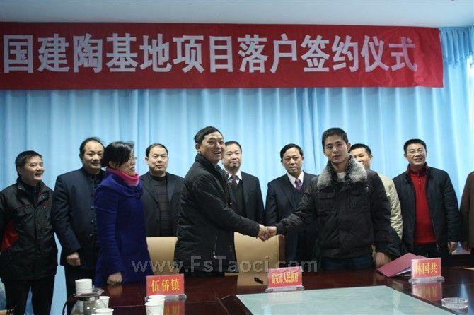 3家企业6.1亿元签约高安进驻陶瓷基地