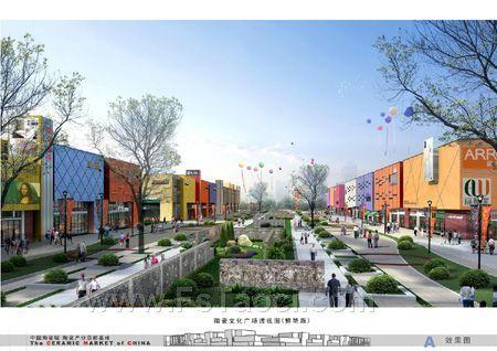 园林布局助力中国首个陶瓷产业总部基地