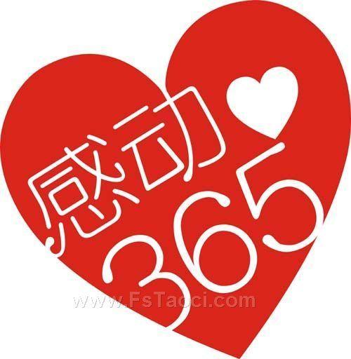 """安华提出行业服务新标杆""""感动365""""服务体系"""
