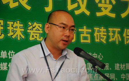 冠珠陶瓷瓷质仿古砖品牌总经理蒋珉