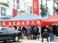 杭州经销商的苦恼与呼声