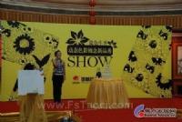 实录:金朝阳陶瓷瓷质雅光砖瓷色生香新品发布会