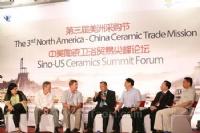 中美陶瓷卫浴贸易尖峰论坛 美洲采购商对话中国企业家