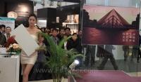 法国顶级瓷砖品牌雅的高宣布进入中国 信益陶瓷(中国)全面代理