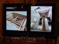 张星:新展厅 大未来 解析金意陶新思想馆设计