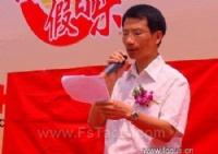 金朝阳陶瓷爱心传递 杭州迎圣火支持汶川震灾