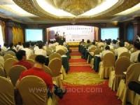 首届瓷砖粘贴安全与瓷砖胶粘剂发展国际研讨会日前在泉州成功举行